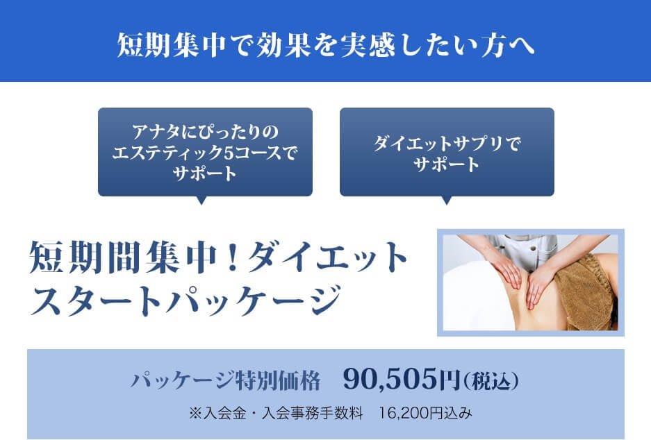 スクリーンショット 2016-03-30 16.01.50