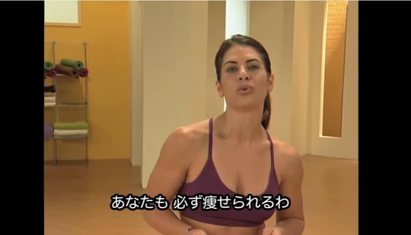 ダイエット,ジリアン・マイケルズ,30日,集中ダイエット
