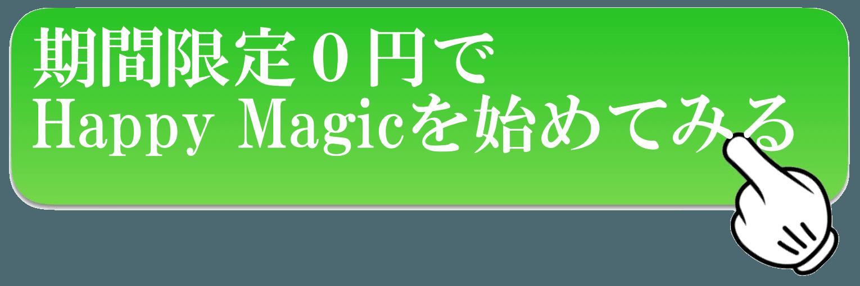 鈴木奈々,ダイエット,ハッピーマジック,グリーンスムージー,激太り,すっぴん,下着