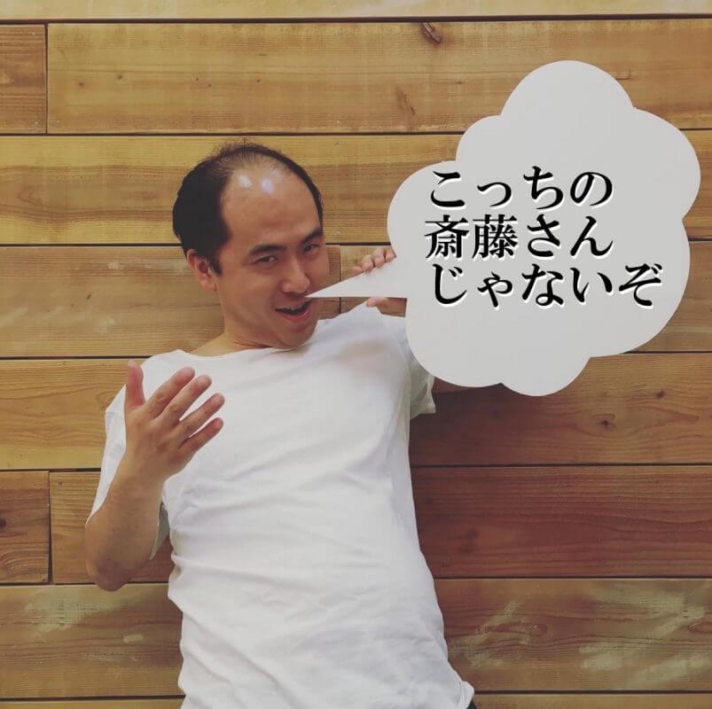 saito_san