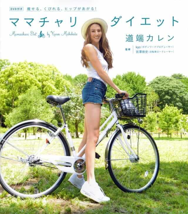 自転車,ダイエット,効果,ブログ