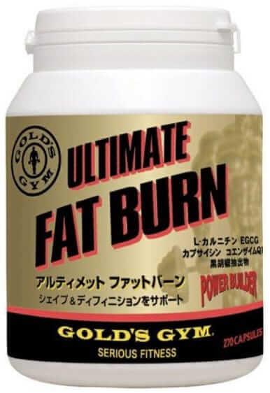 本当に効く,燃焼系,ダイエットサプリ,ランキング,男性,女性
